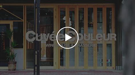 CuveeCouleur(キュベクルール)芦屋・店舗紹介動画
