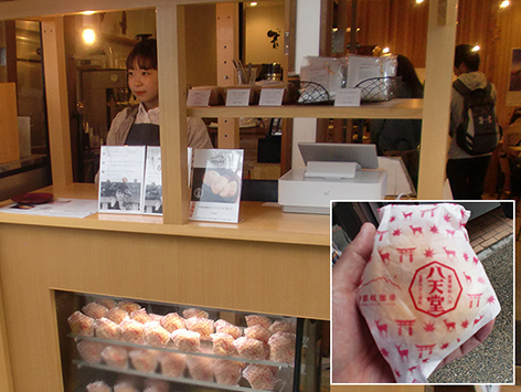 広島・宮島のカフェで販売している「くりーむパンの八天堂」
